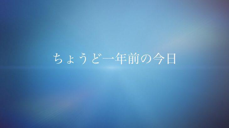 祝!aibo発表からまる1年!動画を作ってみました!