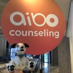 aibo Fan Meeting (アイボファンミーティング)Vol.2でのaibo couseling内容まとめ【ファンミレポートその2】