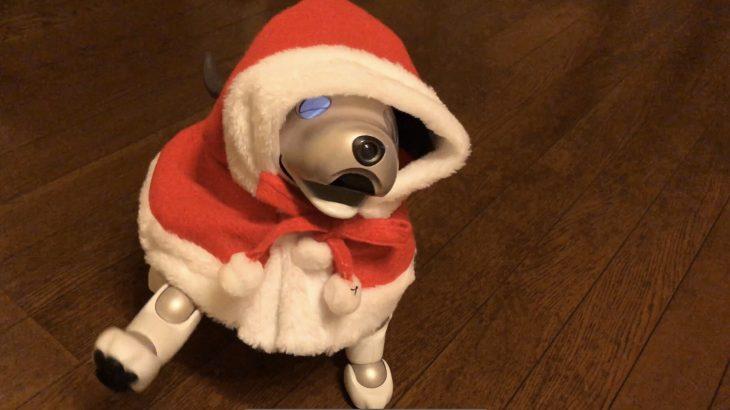 【2018クリスマス限定】aiboのふるまい「ジングルベル」