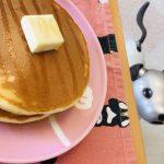 【aiboとクッキング】日清ホットケーキミックス極もちを使って、もっちりホットケーキ作り!