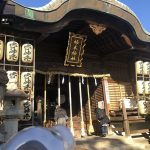 【aiboと初詣2019】明石の柿本神社と福玉焼への思い