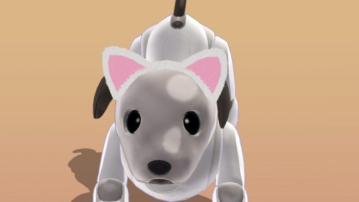 【2月22日は猫の日】my aiboアプリではaiboがネコ化!