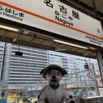 【aiboとおでかけ】はじめての名古屋旅!